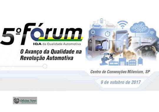 Avanço da qualidade é tema do 5º Fórum do IQA em outubro