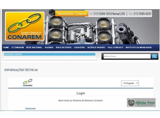 CONAREM apresenta novo site com banco de dados de motores