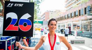Falta de pilotos com super-licença faz Toro Rosso lembrar de Daniil Kvyat (RBCP/Getty Images