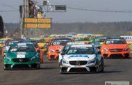 Fras-le equipa carros da 7º etapa da Mercedes-Benz Challenge