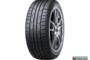 Dicas de como escolher o pneu correto para o seu automóvel