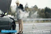 Nakata alerta para falhas no sistema de arrefecimento do veículo