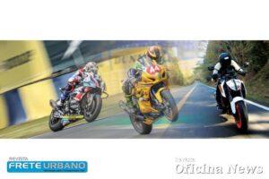 Pneus para motocicletas Dunlop começam a ser vendidos no mercado