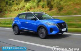 Novo Nissan Kicks: novos equipamentos, mesmo motor
